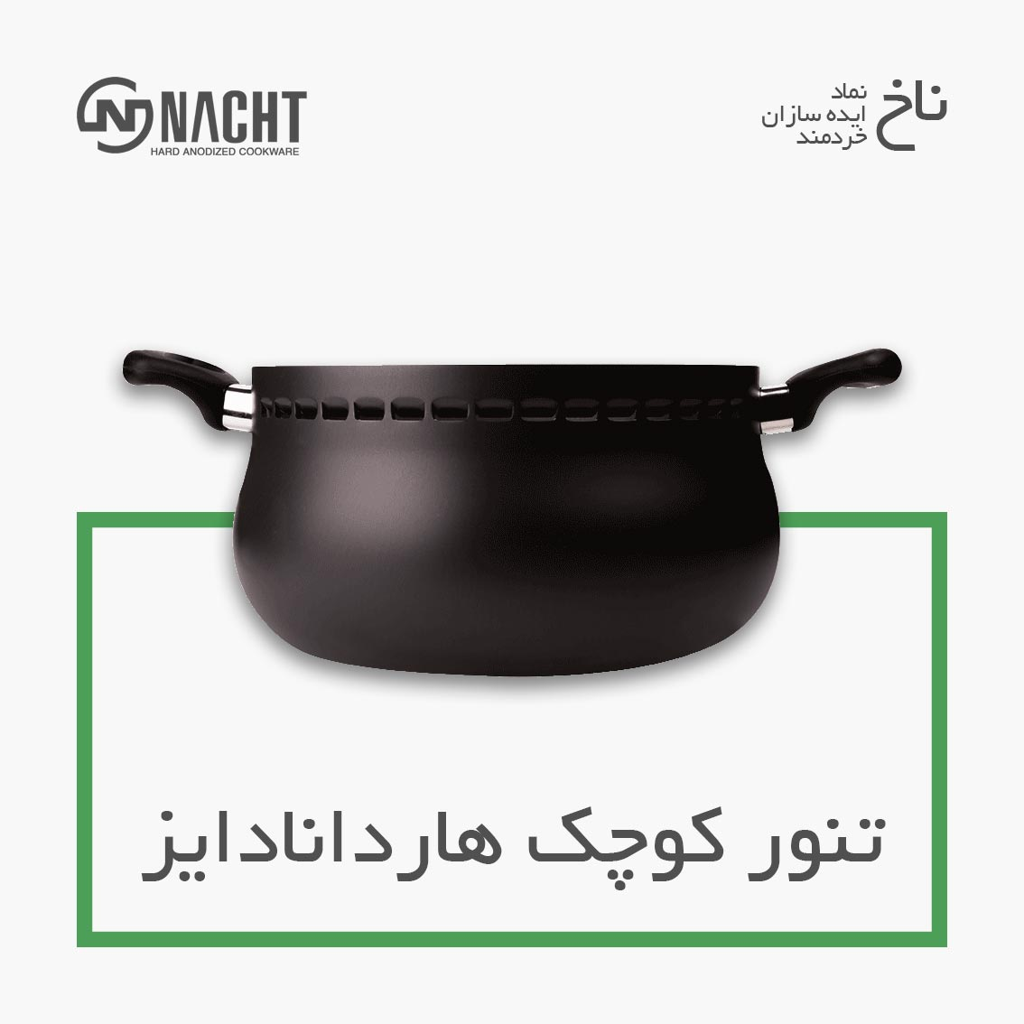 Nacht-Hard-Anodized-Small-Tanur
