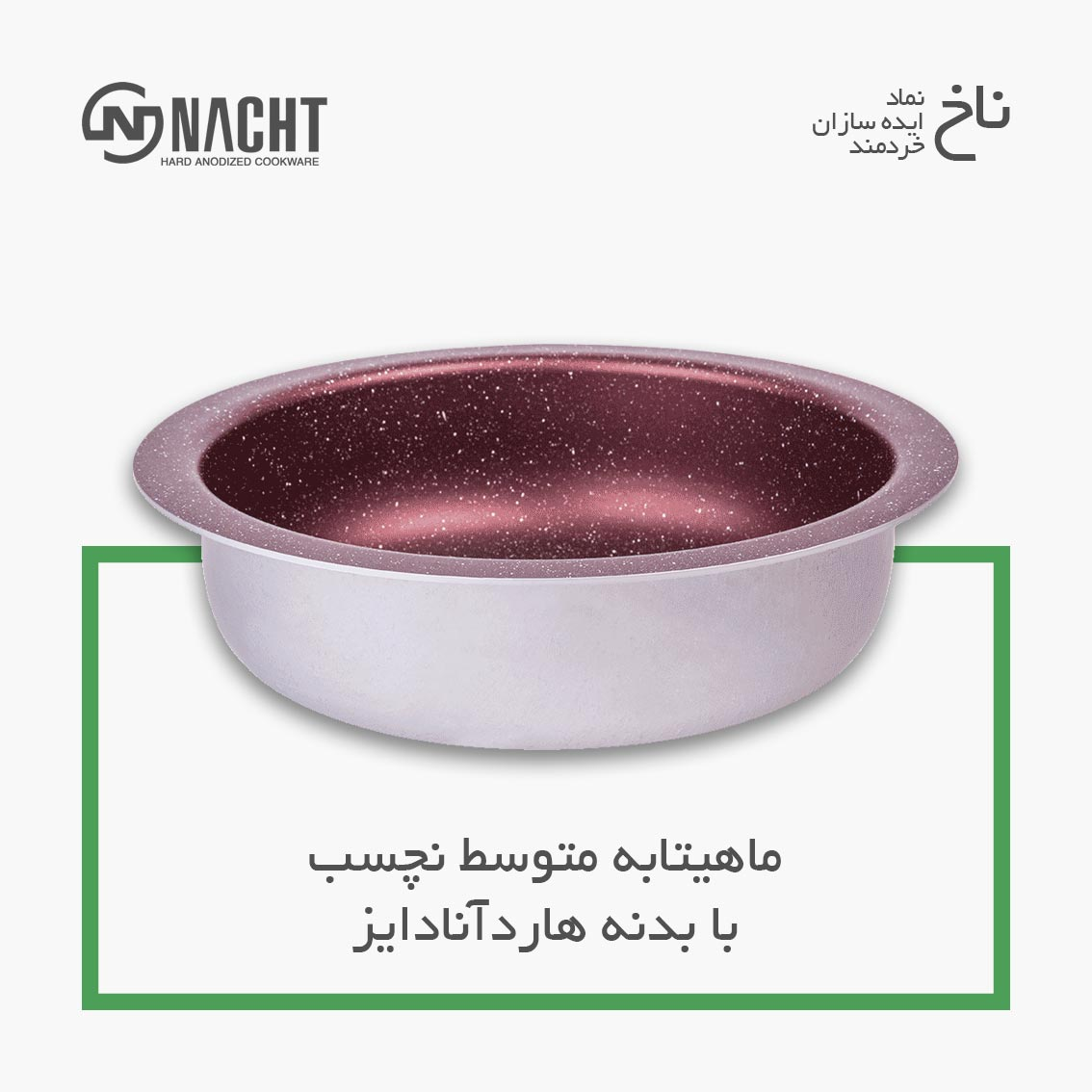 Nacht-Hard-Anodized-Tanur-Pan-Middle